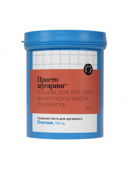 Gloria Сахарная паста для депиляции плотная Просто Шугаринг, 0,8 кг