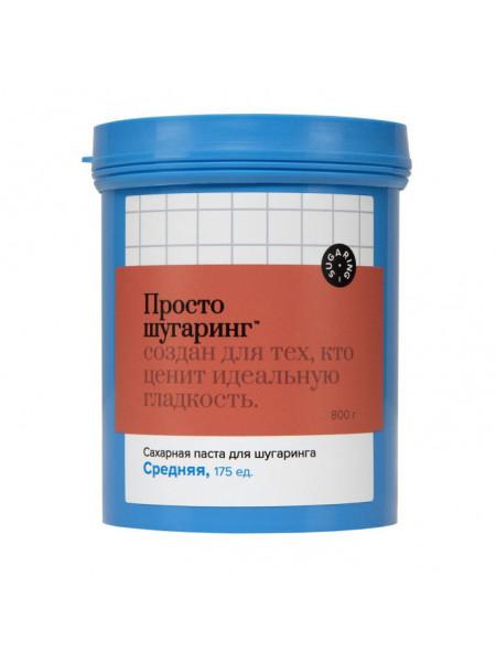Gloria Сахарная паста для депиляции средняя Просто Шугаринг, 0,8 кг