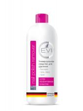 EVI Professional Универсальное средство для снятия всех видов гель-лака, биогеля, иск ногтей 500 мл